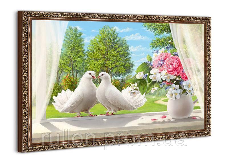 """Картина YS-Art BA129B """"Голуби и цвет на подоконнике"""" 50x70"""