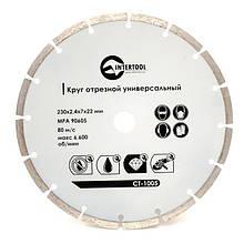 Диск відрізний сегментний, алмазний INTERTOOL CT-1005