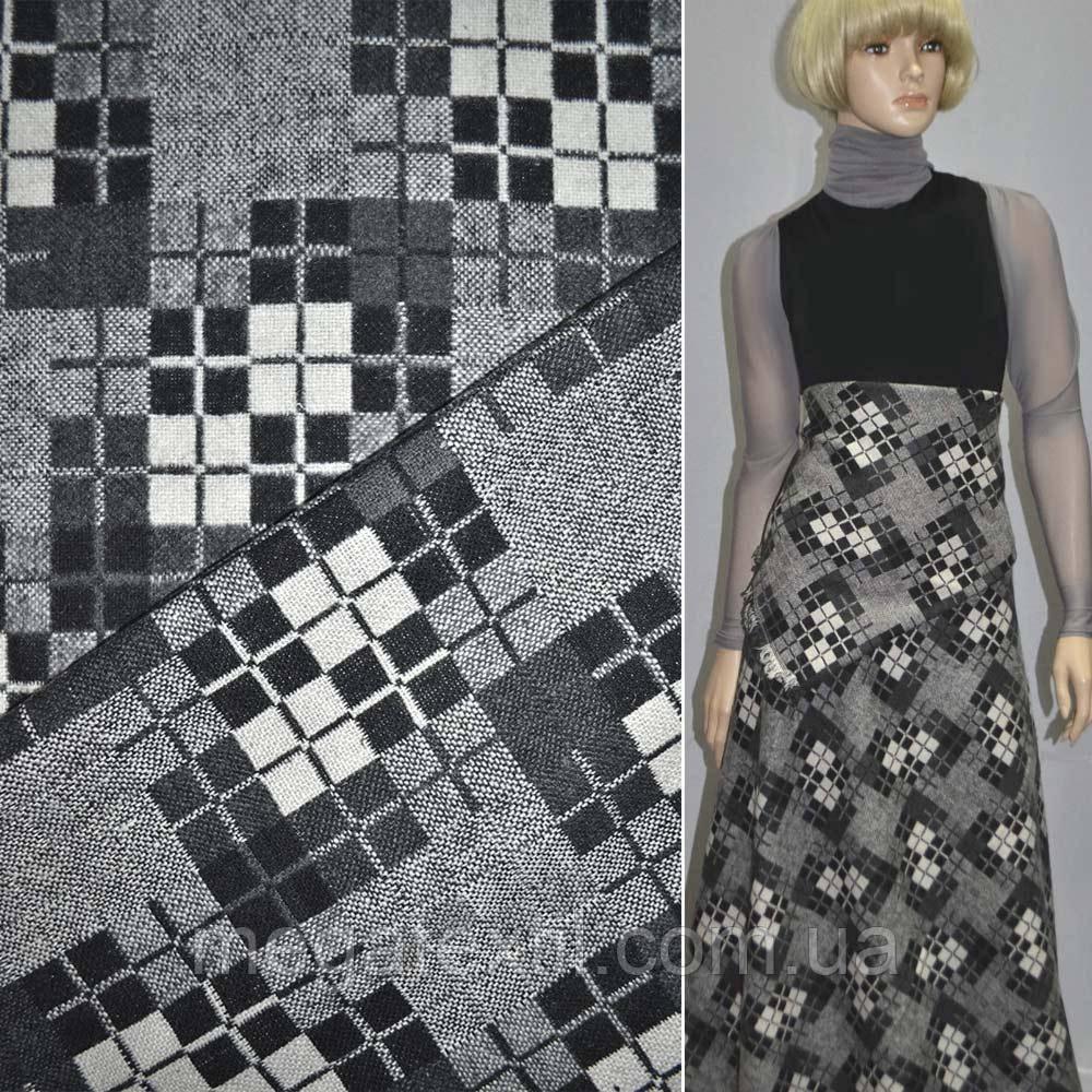 Ткань св/серая в черно-белые квадраты  ш.150