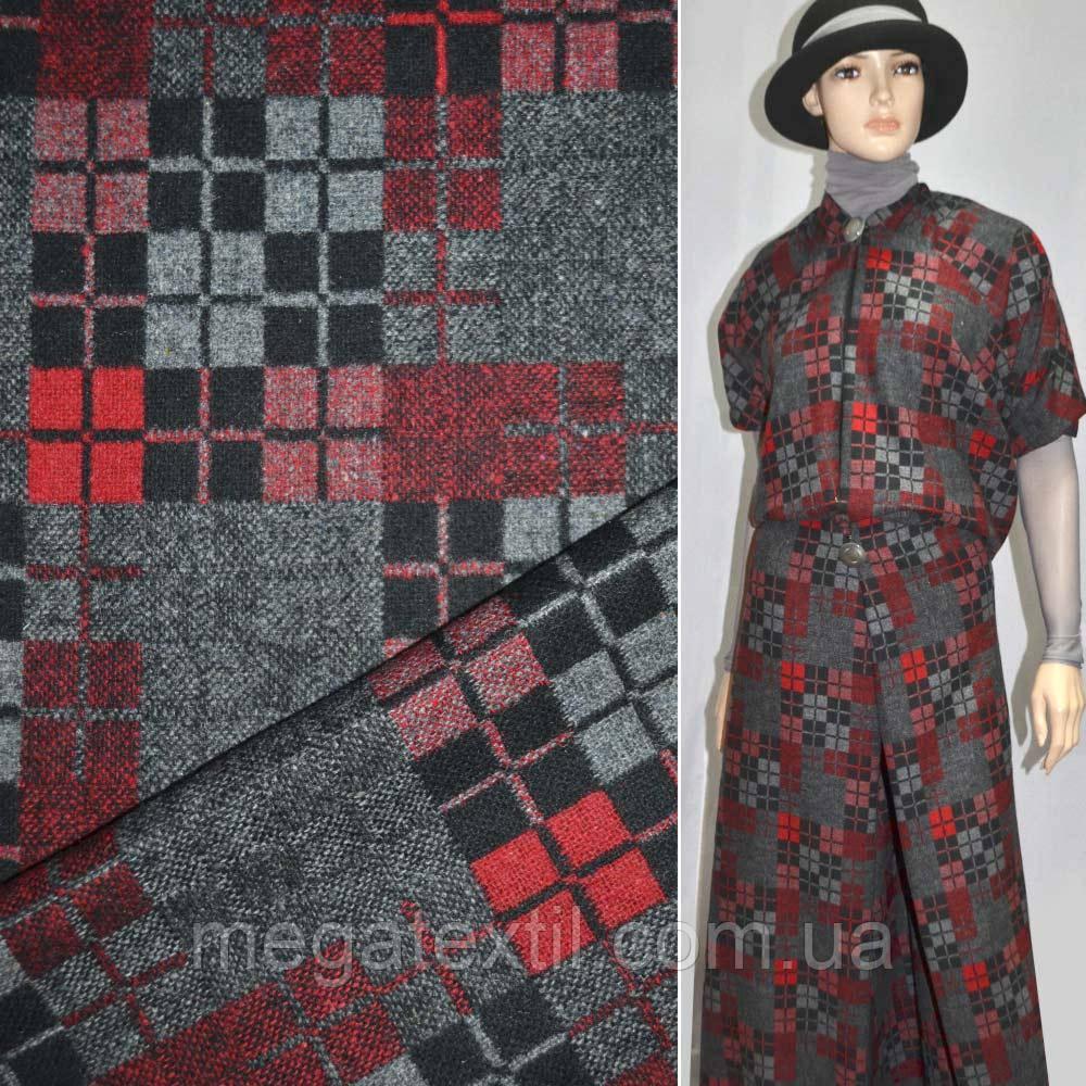 Ткань серая в черно-красные квадраты  ш.150