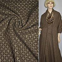 Жаккард костюмний коричневий в бежеві зірки з люрексом ш.150 (11680.002)