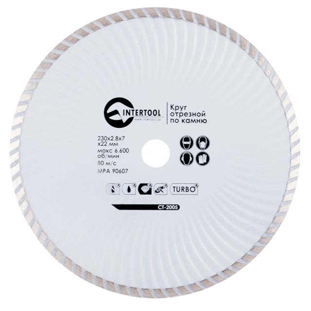 Диск отрезной Turbo, алмазный INTERTOOL CT-2005