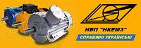 """ТОВ """"НВП""""НКЕМЗ"""" - завод виробник м.Нова Каховка Україна. Виготовляємо електромотори більше 60 років."""
