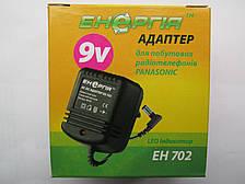 АДАПТЕР ЭНЕРГИЯ ЕН-702 (9V,600MAH)