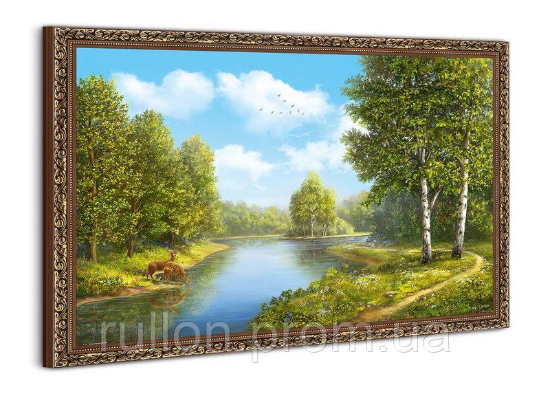 """Картина YS-Art BA588B """"Река и тропа вдоль неё"""" 50x70"""