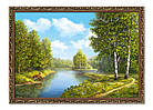 "Картина YS-Art BA588B ""Река и тропа вдоль неё"" 50x70       , фото 2"
