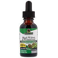 Чёрный орех и полынь, без спирта, 2,000 мг, 30 мл Nature's Answer