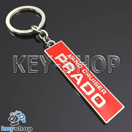 Брелок для авто ключей Toyota Land Cruiser Prado (Тойота Ленд Крузер Прадо) металлический, фото 2