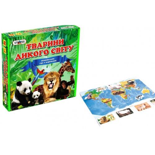 Гра STRATEG 655 Тварини дикого світу (укр)