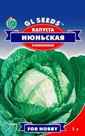Насіння капуста Білокачанна Червнева рання