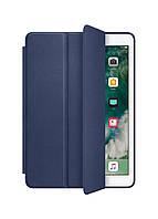 Чехол-книжка ARM Smartcase для iPad 9.7 (2017/2019) blue
