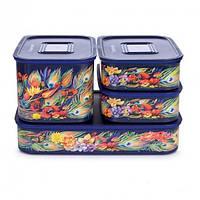 Набор контейнеров Акваконтроль Птица счастья 4 шт. Tupperware