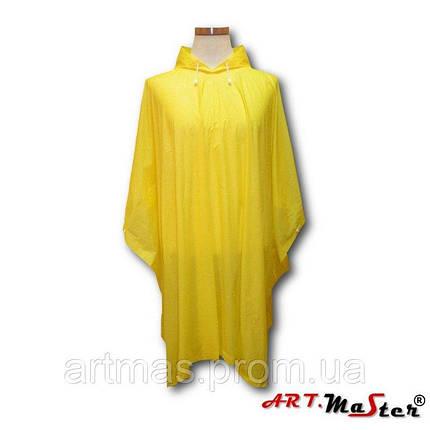 Плащ пончо ARTMAS желтого цвета PONCHO z PCV, фото 2