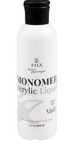 Мономер F.O.X Monomer For Acrylic Powder, Violet 200 мл