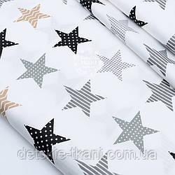 """Сатин ткань """"Геометрические звёзды"""" серые, коричневые, чёрные на белом, № 1693с"""