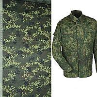 Ткань камуфляжная темно-зеленая с коричнево-черным ш.150 (11891.002)