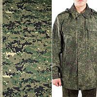Ткань камуфляжная болотная светлая с зелено-черным ш.150 (11891.003)