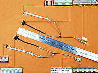 Шлейф матрицы для ноутбука Samsung (NP300V5A, NP305E5A, NP305E4A), 40pin