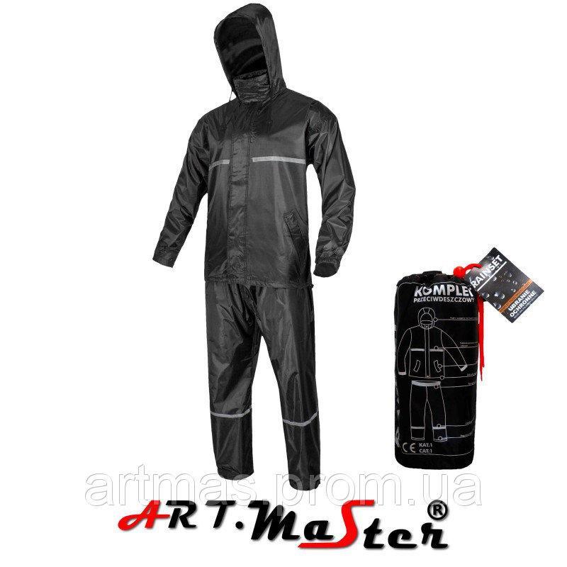 Набор для дождя ARTMAS черного цвета RAINSET-B