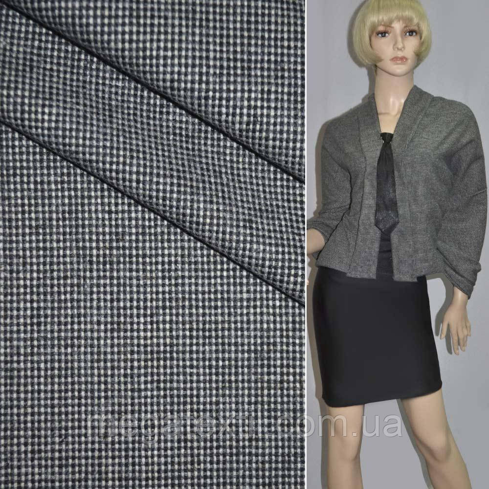 Ткань костюмная в мелкую черно-белую клетку ш. 150 см.
