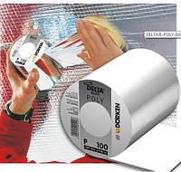 Лента DELTA®-POLY-BAND P 100 (100мм*100м) для пароизоляции