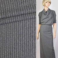 Ткань костюмная серая в пунктирную белую полоску, ш.150