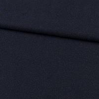 Кашемир костюмный синий, ш.150