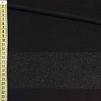 Кашемир черный, темно-серая полоска, раппорт 0,86, ш.153