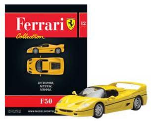 Модель коллекционная Ferrari Collection №12 (1:43)
