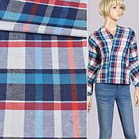 Шотландка бело-красно-бирюзово-синяя, ш.150 (11963.005)