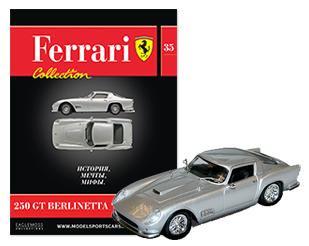 Модель коллекционная Ferrari Collection №35 (1:43)