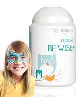 Junior Be Wise+ - витамины для мозга и памяти