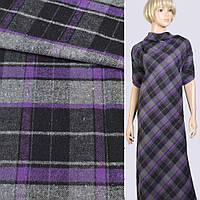 Шотландка костюмная серо-черно-фиолетовая, ш.145 (11966.042)
