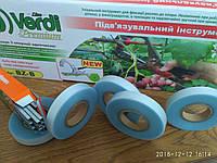 Набор для подвязки растений в саду и огороде Verdi Premium Новинка!