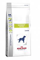 Сухой лечебный корм Royal Canin Weight Control при ожирении и сахарном диабете 1,5 кг