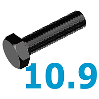 Болт высокопрочный М6х10 DIN 933, кл. 10.9