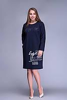 Молодежное платье темно синего цвета  52 54 56 58, фото 1