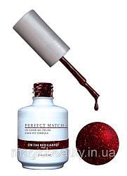 Гель-лак Lechat Perfect Match 79 ON THE RED CARPET - красный, глиттерный,  15 мл