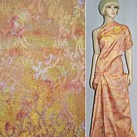 Парча блідо-рожева з абстрактним малюнком (12043.001)
