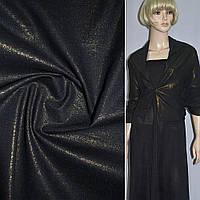 Котон чорний з золотим напиленням ш.145 (12046.001)