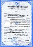 Оформление документации на канализационное оборудование - сепараторы жира, насосы, фото 1