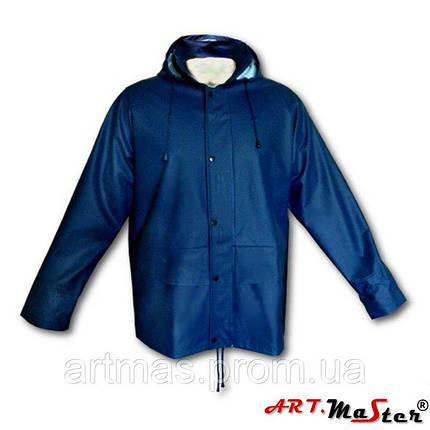 Высококачественная дождевая куртка ARTMAS синего цвета KPR-PU Blue, фото 2