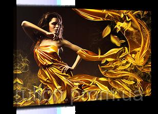 """Картина на холсте YS-Art XP032 """"Женщина в жёлтом платье"""" 50x70"""