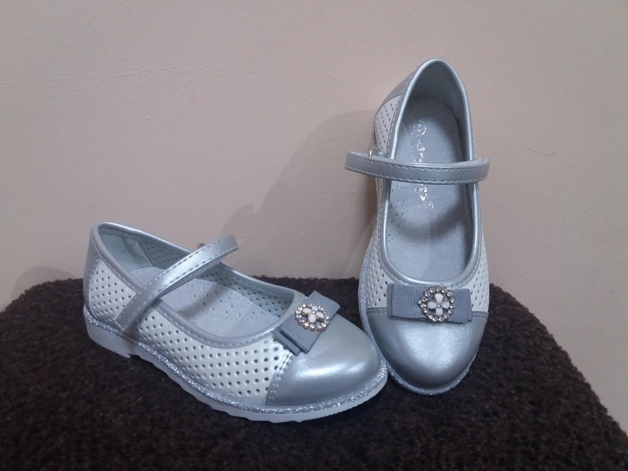 Туфли30р-18.5 см Y-Top серебро