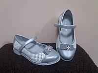 Туфли 27р-16.6 см 30р-18.7 см Y-Top серебро