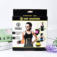 Пояс для похудения Hot Shapers Xtreme Power Belt ad