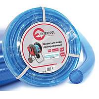 """Шланг для воды 3-х слойный 3/4"""", 50м, армированный PVC INTERTOOL GE-4076"""