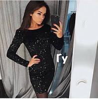 Женское нарядное платье с пайетками черное, фото 1