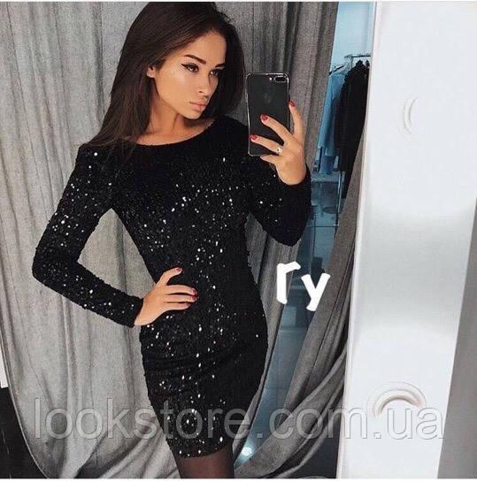 Женское нарядное платье с пайетками черное