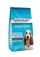 Arden Grange Puppy/Junior (Арден Гранж Паппи/Юниор) - корм  для щенков 12 кг, фото 1